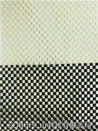白色防靜電防滑墊