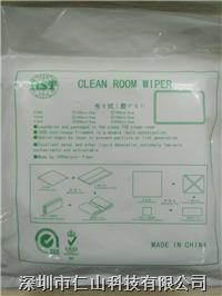 普通無塵布 超细無塵布厂家、深圳無塵布价格、4寸,6寸,9寸普通無塵布