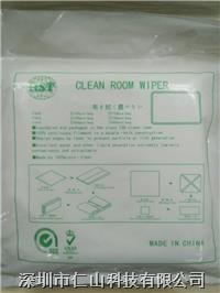 仿超细無塵布 超细纤维無塵布、LCM专用無塵布、LCD無塵布、無塵布尺寸、無塵布厂商