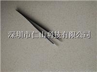 防靜電鑷子种类 扁头防靜電鑷子、防靜電鑷子尺寸、防靜電鑷子批发