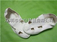 a片四眼鞋 a片帆布鞋、净化工作鞋、啪啪啪视频在线观看工作鞋、深圳a片四眼鞋