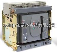 框架断路器 MT N1 800A  MIC5.0  3P   抽屉式   标配