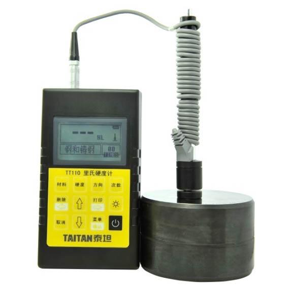 里氏硬度计 TT110