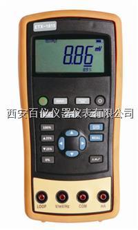 ETX-2015电流电压校验仪 ETX-2015