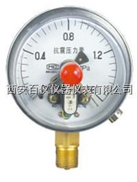 西安YXCM,磁敏电接点压力表 YXCM