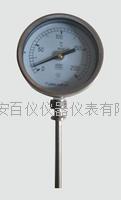 双金属温度计 WSS411,WSS401