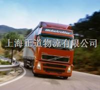 上海到唐河物流公司