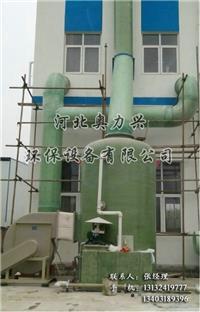 橡胶废气处理塔 BJS