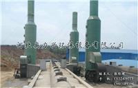 供应钠钙双碱法脱硫设备