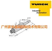 FCST-A4-NA/D100插入式氣體流量傳感器 FCST-A4-NA/D100