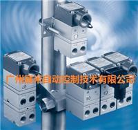 550-AGA電氣轉換器550AGA 550-AGA、550AGA、TYPE 550-AGA