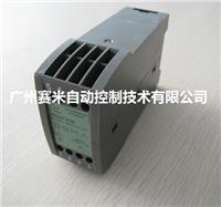SINEAX I538電流變送器SINEAX I538 SINEAX I538