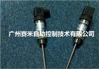 TP10-/0-80/6/50H、TP10-/0-80/8/50H溫度傳感器 TP10-/0-80/6/50H、TP10-/0-80/8/50H