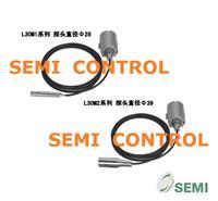 L30M-220E5M411、L30M-220E5M412投入式靜壓液位變送器 L30M-220E5M411、L30M-220E5M412