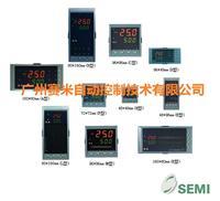 MSD-T803數顯光柱控制儀MSD-T803 MSD-T803