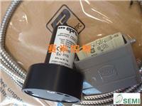 PR6426/010-140涡流传感器 PR6426/010-140