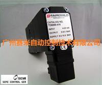 TT8001-031 TT8001-032微型雙線壓力轉換器