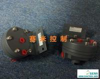 Relays Series 61升压继电器61FE、61VH Series 61、61FE、61VH