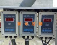 XTRM-4210AG/S、XTRM-4210PG温度远传监测仪 XTRM-4210AG/S、XTRM-4210PG