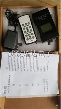电子地磅无线干扰器 ch-d-003