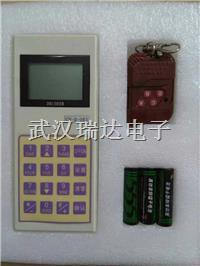 地秤干扰器 无线CH-D-003
