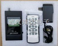 电子地称遥控器 免安装ch-d-003