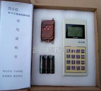 甘肃电子磅遥控器 无线免安装电子磅遥控器