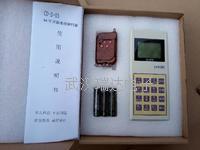 电子地磅遥控干扰器 CH-D-003