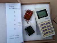 电子地磅无线干扰器 无线万能CH-D-03