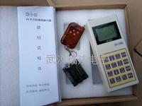 电子磅专用遥控器 新款免安装CH-D-003