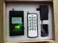 无线免安装地磅遥控器 CH-D-003地磅遥控器