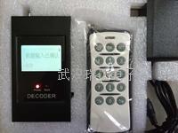 电子地磅无线遥控器 免安装xk-3190