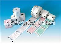 东莞厂家银行热敏纸凭条定做印刷