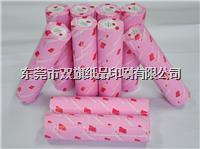 东莞厂家热敏传真纸凭条定做印刷