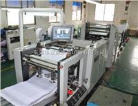 空白纸生产设备