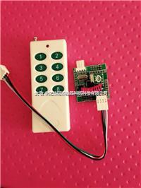 济南金钟3102S数字内置,地磅遥控器