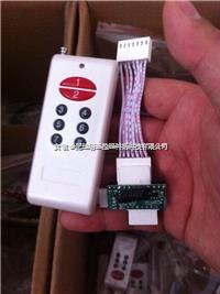 株洲无线地磅遥控器 地磅遥控器