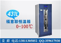90度盐水加温器 90度盐水加温器厂家电话:13910804759