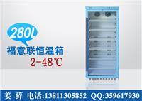 实验菌接种培养柜 实验菌接种培养柜价格