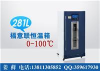 加热冲洗液袋的加温柜 加热冲洗液袋的加温柜厂家