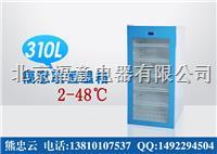 手术室液体药品恒温箱 手术室液体药品恒温箱