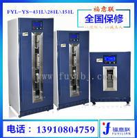 37度生理盐水加温器 37度生理盐水加温器厂家电话:13910804759