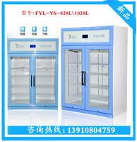 对开门试剂冷藏箱 对开门试剂冷藏箱
