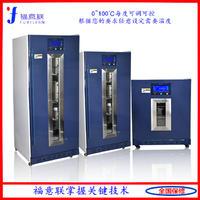 婴儿衣服保温箱 FYL-YS-280L\430L