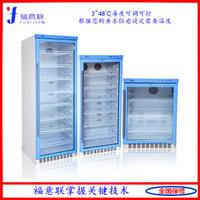 样品冷藏保存箱 样品冷藏保存箱