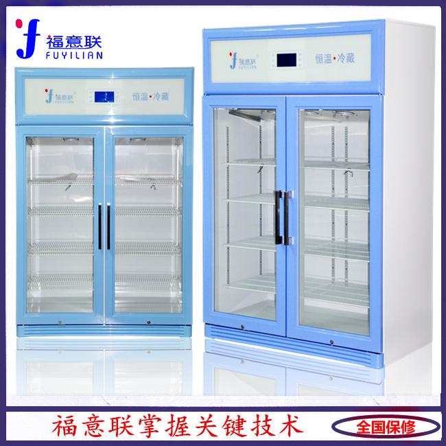试剂专用保存冷藏柜