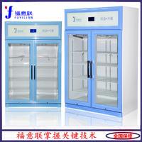 生物物证暂存冷藏柜 FYL-YS-828L\FYL-YS-1028L