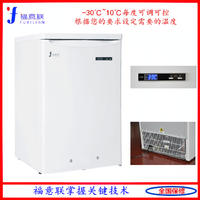 检验科低温保存箱 FYL-YS-128