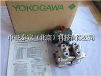 EJA130A高静压差压变送器 EJA130A-E M H S5A-AADC EJA130A-D M H S5A-AADC/NF11