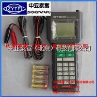 BT200手操器 BT200-N-00 BT200-P-00